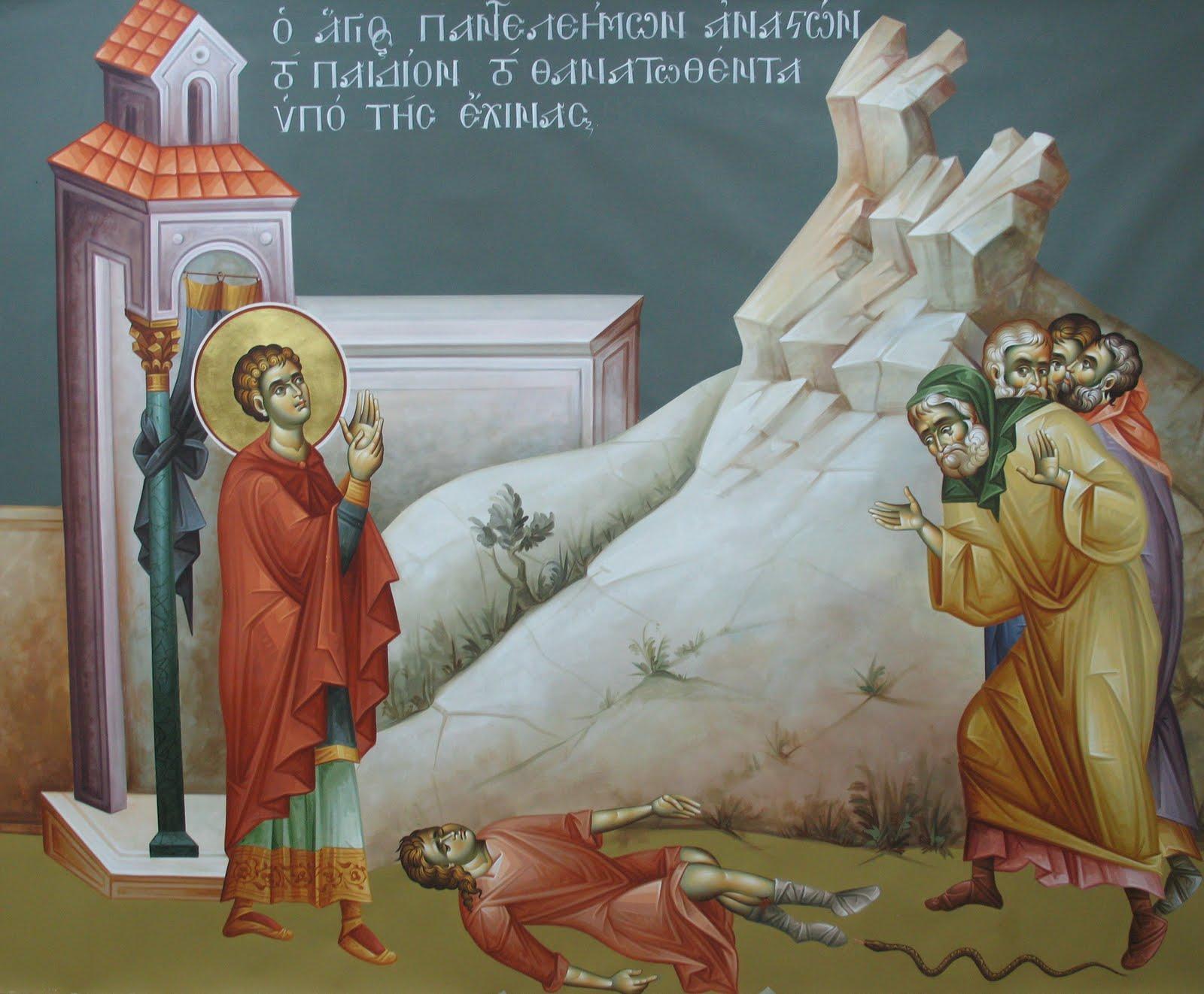Παράσταση Αγίου Παντελεήμονος
